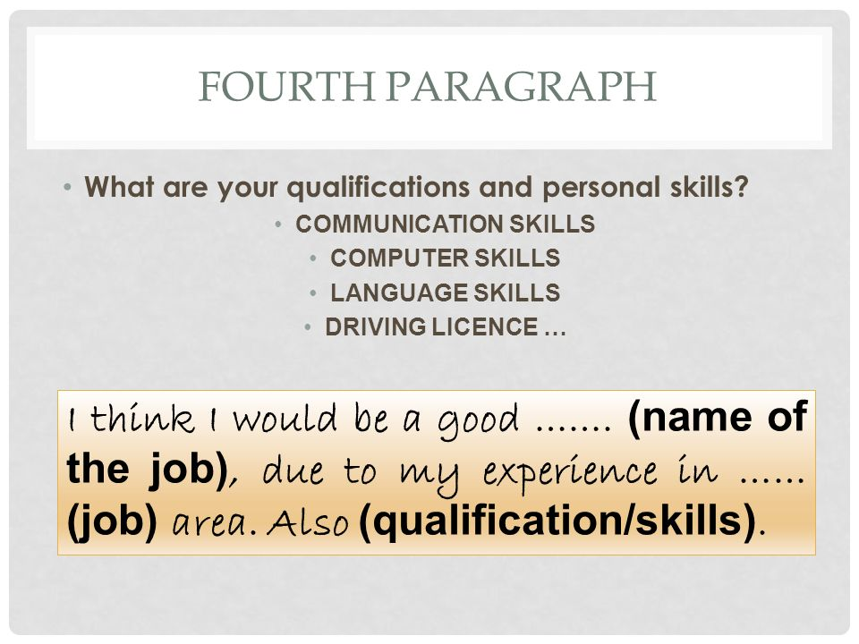 FOURTH PARAGRAPH What are your qualifications and personal skills? COMMUNICATION SKILLS COMPUTER SKILLS LANGUAGE SKILLS DRIVING LICENCE … I think I wo