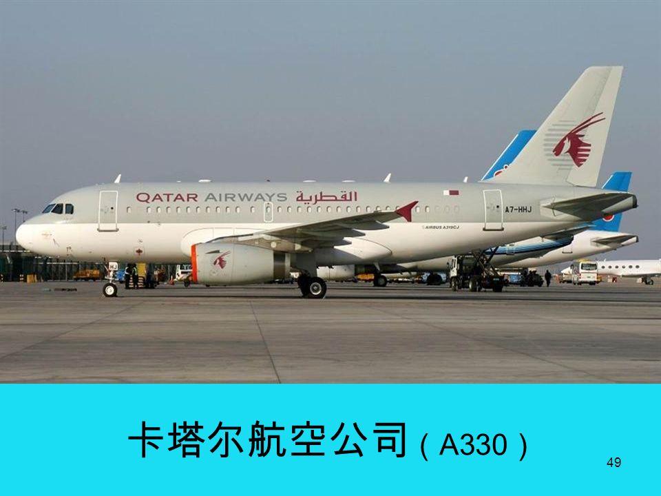 48 泰国国际航空公司 ( A340 )