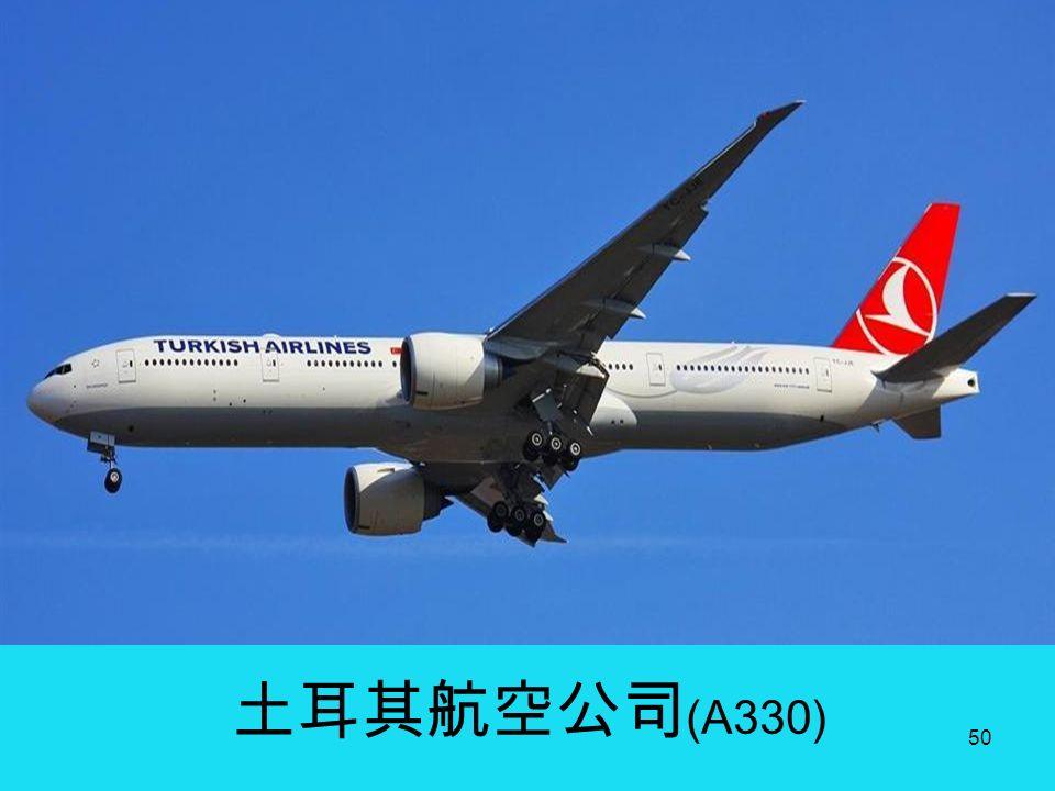 49 卡塔尔航空公司 ( A330 )
