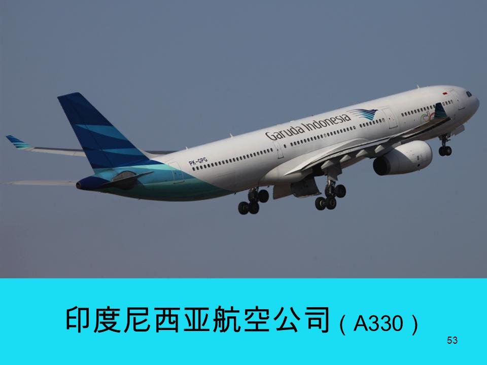 52 印度航空公司 (波音 777 )