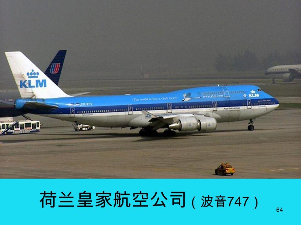 63 芬兰航空公司 ( A340 )