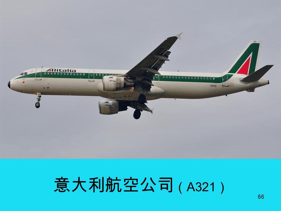 65 奥地利航空公司 (波音 767 )