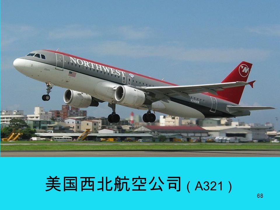 67 瑞士国际航空公司 ( A340 )