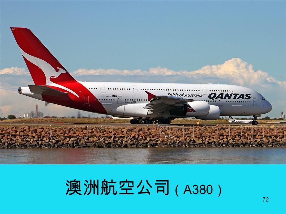 71 墨西哥航空公司 (波音 777 )