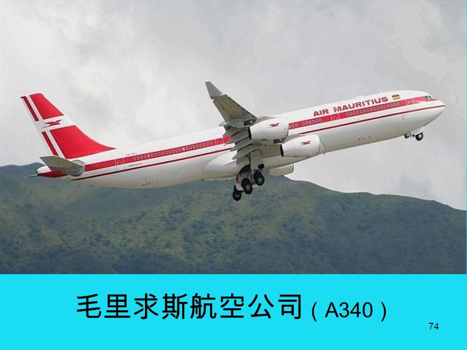 73 新西兰航空公司 (波音 777 )