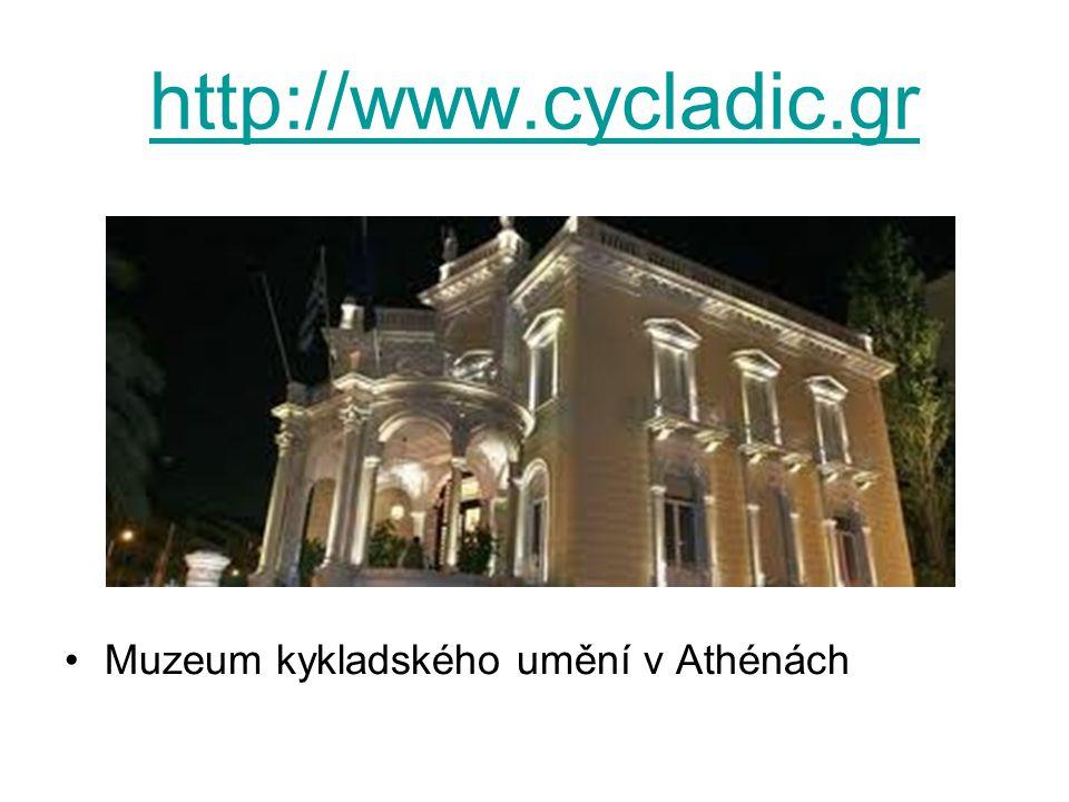 http://www.cycladic.gr Muzeum kykladského umění v Athénách