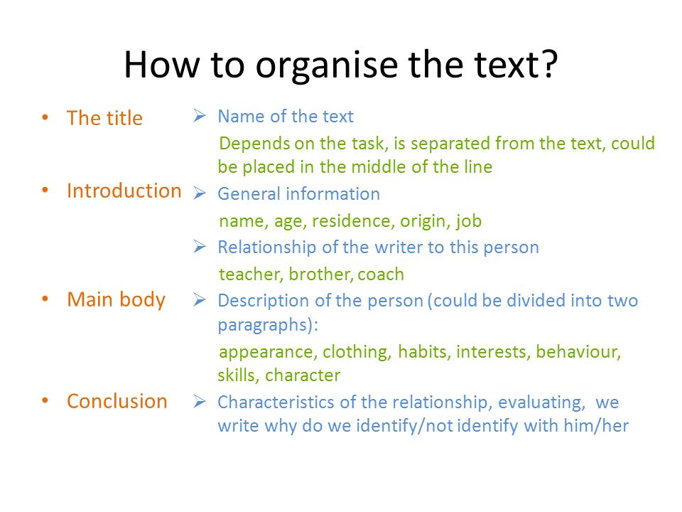 How to organise the text? The title Introduction Main body Conclusion  Name of the text Depends on the task, is separated from the text, could be pla