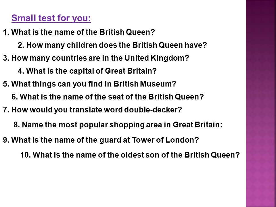 Small test for you: 1. What is the name of the British Queen.