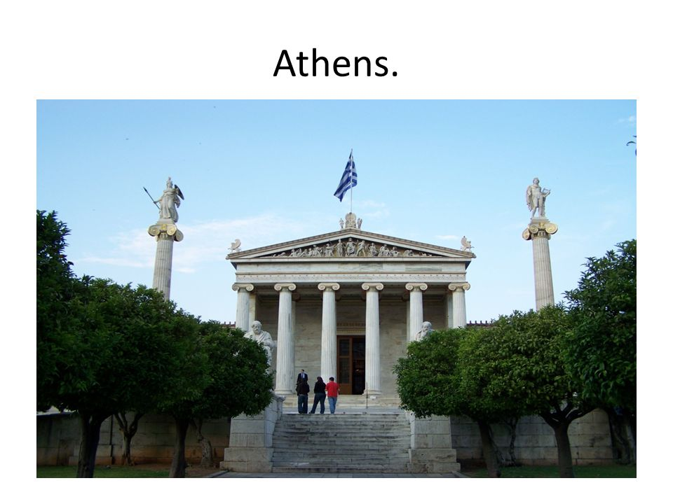 The dominant of Athens is the Acropolis….