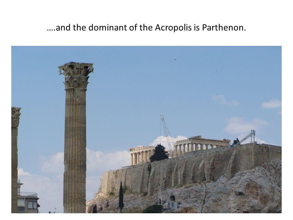 Erechteion - there were originally three separate temples.