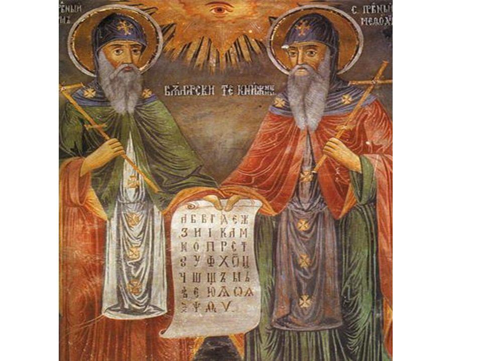 863- příchod dvou soluňských Slovanů – bratří Konstantina a Metoděje Pozváni knížetem Rastislavem Vysláni byzantským císařem Michalem III. Nepřinesli