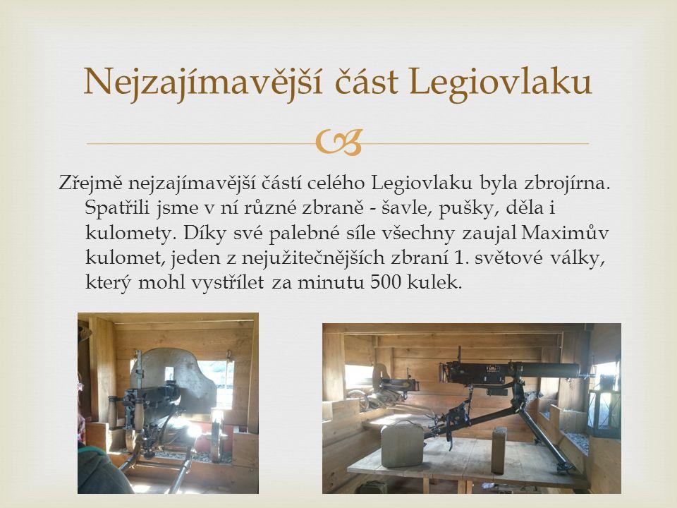 Zřejmě nejzajímavější částí celého Legiovlaku byla zbrojírna. Spatřili jsme v ní různé zbraně - šavle, pušky, děla i kulomety. Díky své palebné síle