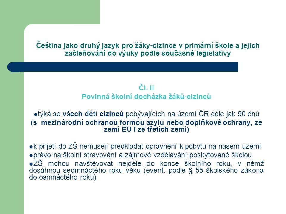 Čeština jako druhý jazyk pro žáky-cizince v primární škole a jejich začleňování do výuky podle současné legislativy Čl. II Povinná školní docházka žák