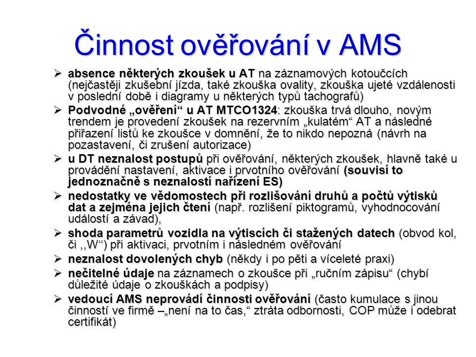 Činnost ověřování v AMS  absence některých zkoušek u AT na záznamových kotoučcích (nejčastěji zkušební jízda, také zkouška ovality, zkouška ujeté vzd