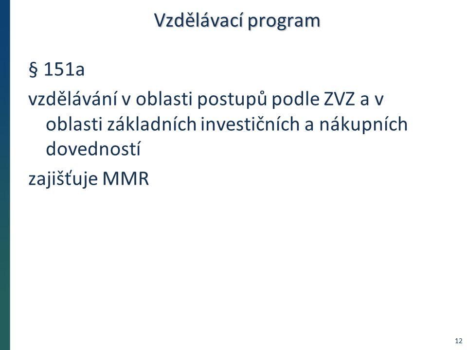 Vzdělávací program § 151a vzdělávání v oblasti postupů podle ZVZ a v oblasti základních investičních a nákupních dovedností zajišťuje MMR 12