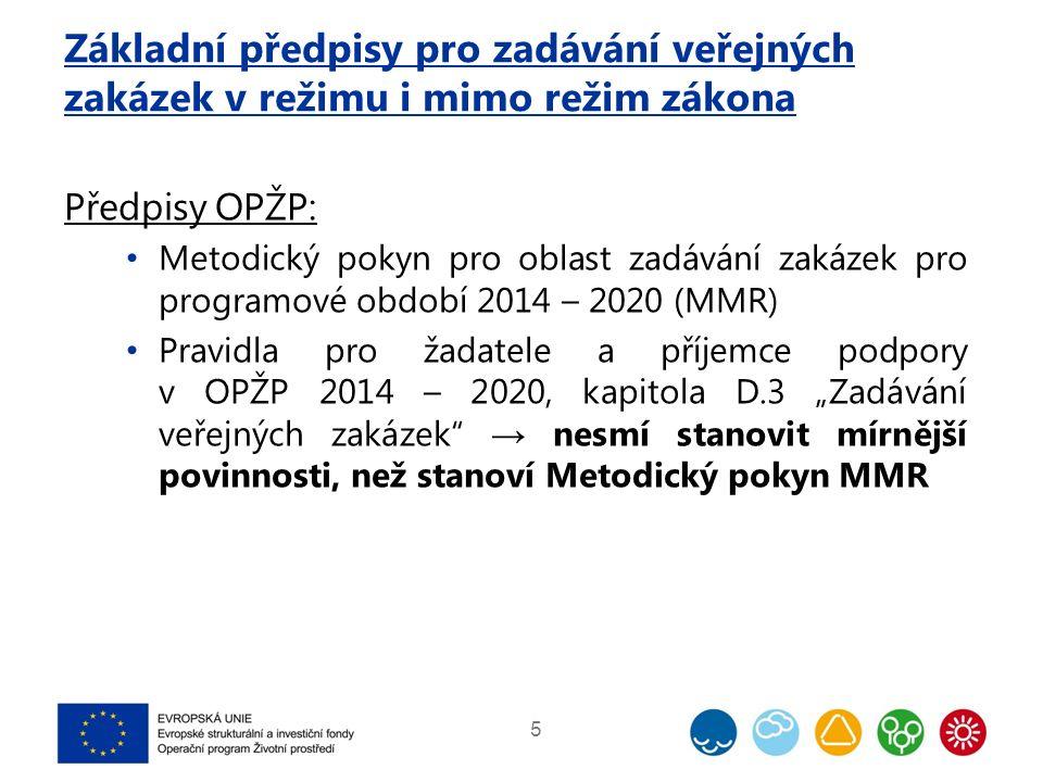 """Základní předpisy pro zadávání veřejných zakázek v režimu i mimo režim zákona Předpisy OPŽP: Metodický pokyn pro oblast zadávání zakázek pro programové období 2014 – 2020 (MMR) Pravidla pro žadatele a příjemce podpory v OPŽP 2014 – 2020, kapitola D.3 """"Zadávání veřejných zakázek → nesmí stanovit mírnější povinnosti, než stanoví Metodický pokyn MMR 5"""