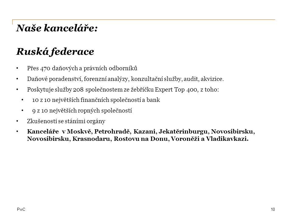 PwC 10 Naše kanceláře: Ruská federace Přes 470 daňových a právních odborníků Daňové poradenství, forenzní analýzy, konzultační služby, audit, akvizice.