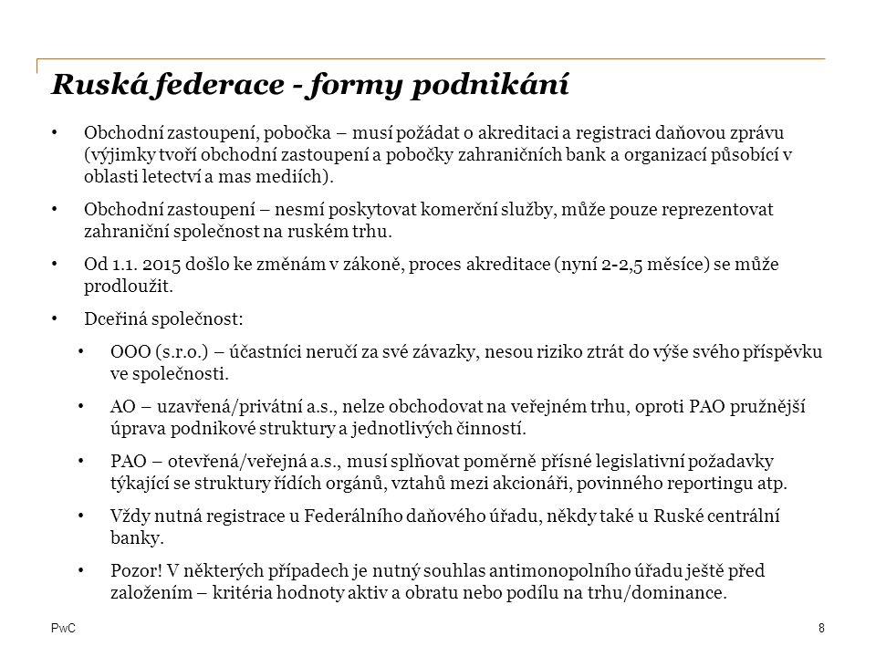 PwC Ruská federace - formy podnikání Obchodní zastoupení, pobočka – musí požádat o akreditaci a registraci daňovou zprávu (výjimky tvoří obchodní zastoupení a pobočky zahraničních bank a organizací působící v oblasti letectví a mas mediích).