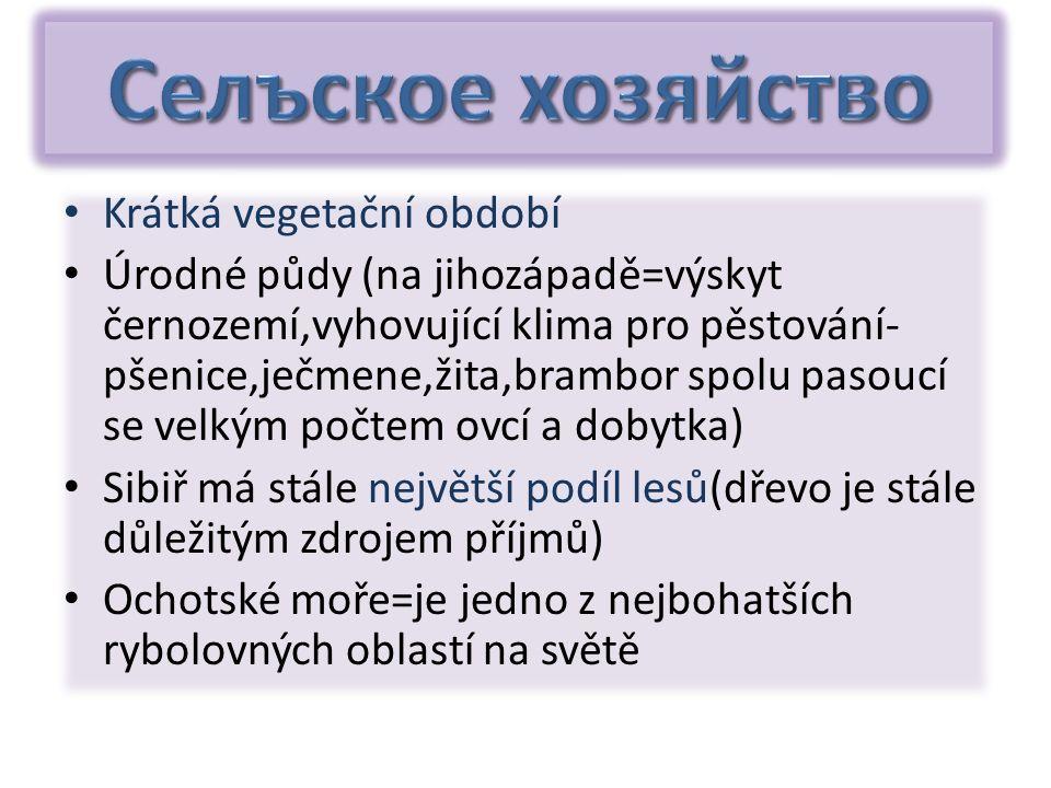 Krátká vegetační období Úrodné půdy (na jihozápadě=výskyt černozemí,vyhovující klima pro pěstování- pšenice,ječmene,žita,brambor spolu pasoucí se velk