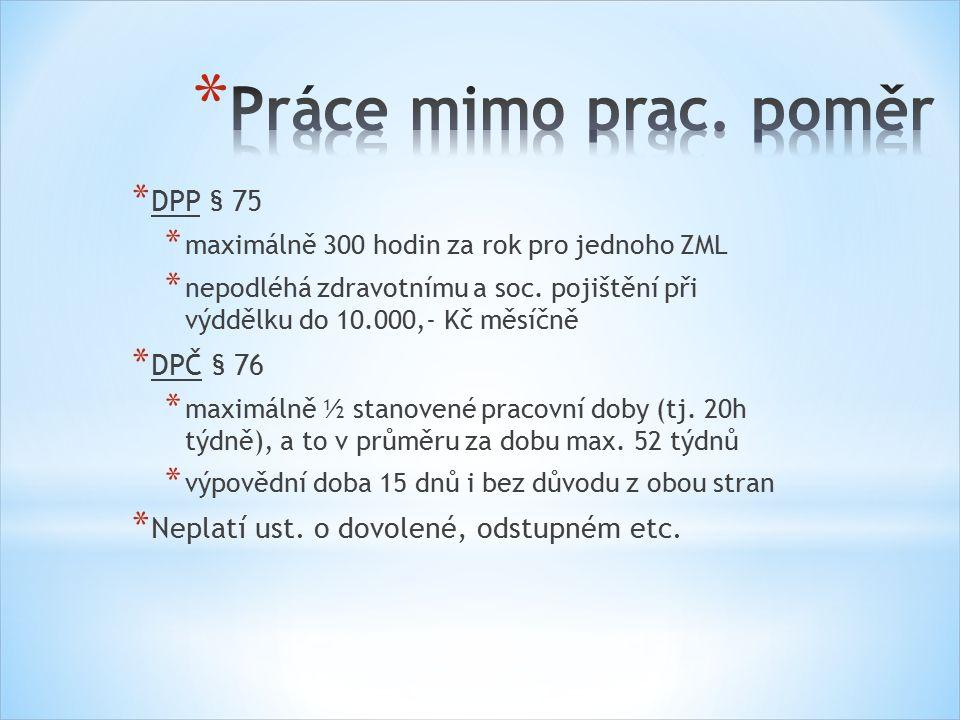 * DPP § 75 * maximálně 300 hodin za rok pro jednoho ZML * nepodléhá zdravotnímu a soc.