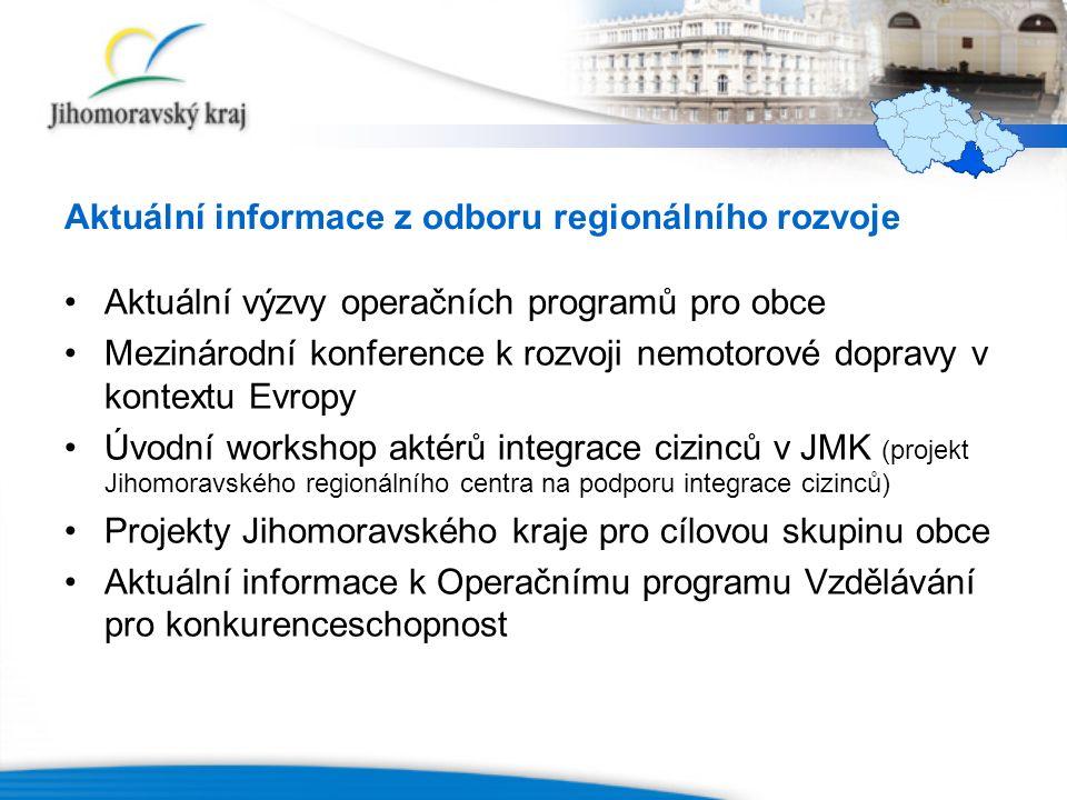 Aktuální informace k OP Vzdělávání pro konkurenceschopnost Oblast podpory 3.2 – další vzdělávání –globální grant předložen na MŠMT v prvním termínu koncem ledna 2009 (požadovaná částka 353.000.000 Kč) –začátkem března 2009 doporučen k financování –cca v červnu 2009 se očekává vydání rozhodnutí ze strany MŠMT –cca na červenec 2009 se plánují semináře pro žadatele do 3.2 –cca v srpnu 2009 se plánuje vyhlášení 1.
