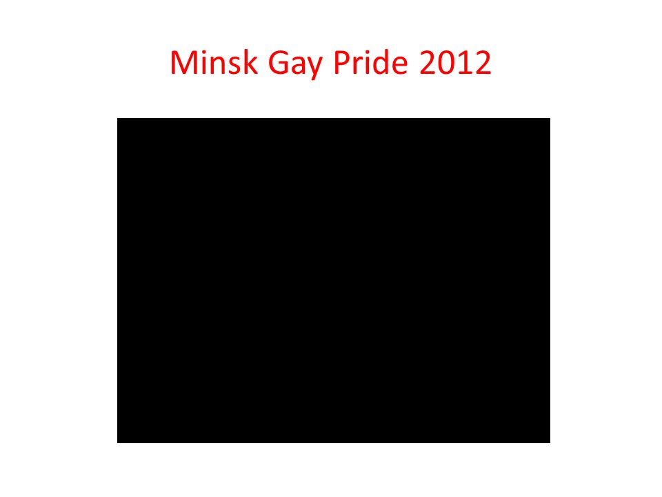 Minsk Gay Pride 2012
