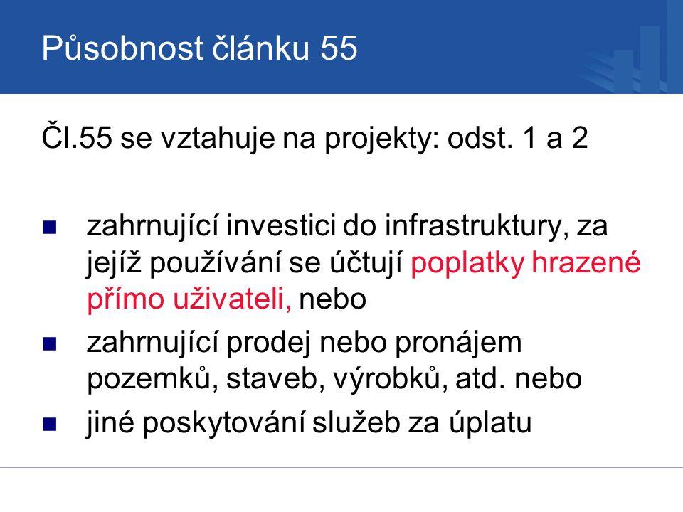 Článek 55 se nevztahuje: na projekty nevytvářející příjmy (např: silnice bez mýtného) na projekty, které vytvářejí jen úspory (zateplování veřejných budov) na projekty, které poskytují službu bez úplaty (výtopna pro veřejnou budovu) na projekty podléhajícím pravidlům o veřejné podpoře