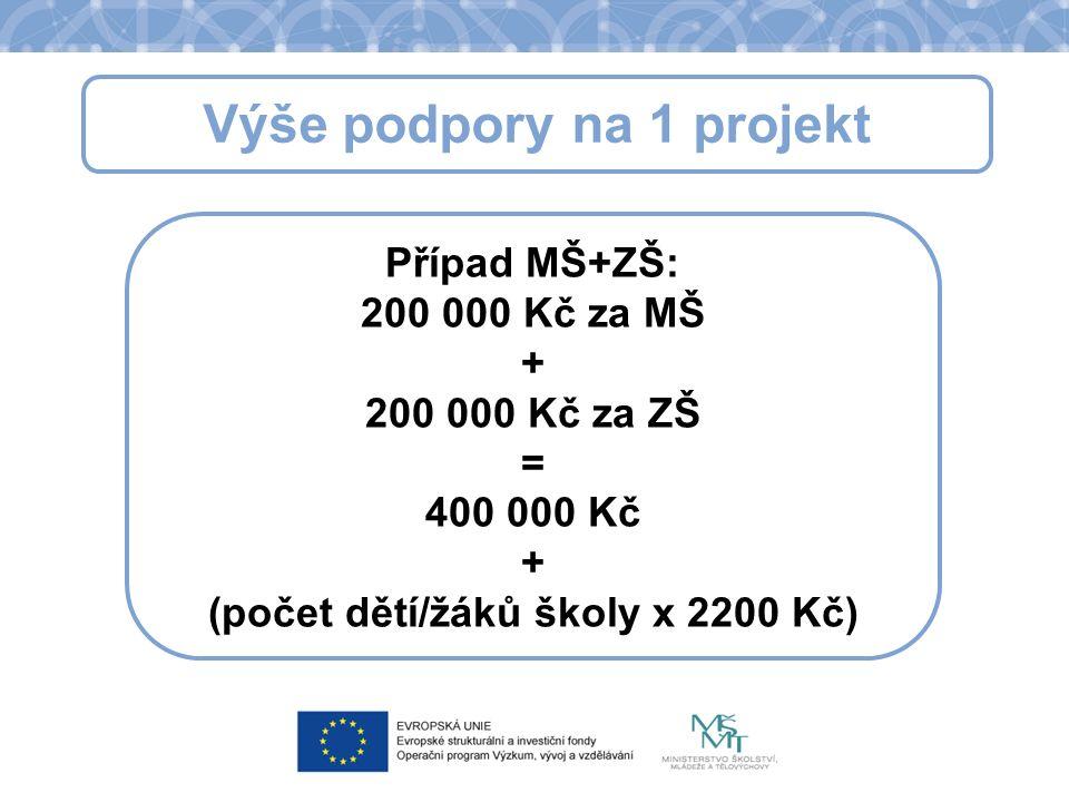 Výše podpory na 1 projekt Případ MŠ+ZŠ: 200 000 Kč za MŠ + 200 000 Kč za ZŠ = 400 000 Kč + (počet dětí/žáků školy x 2200 Kč)