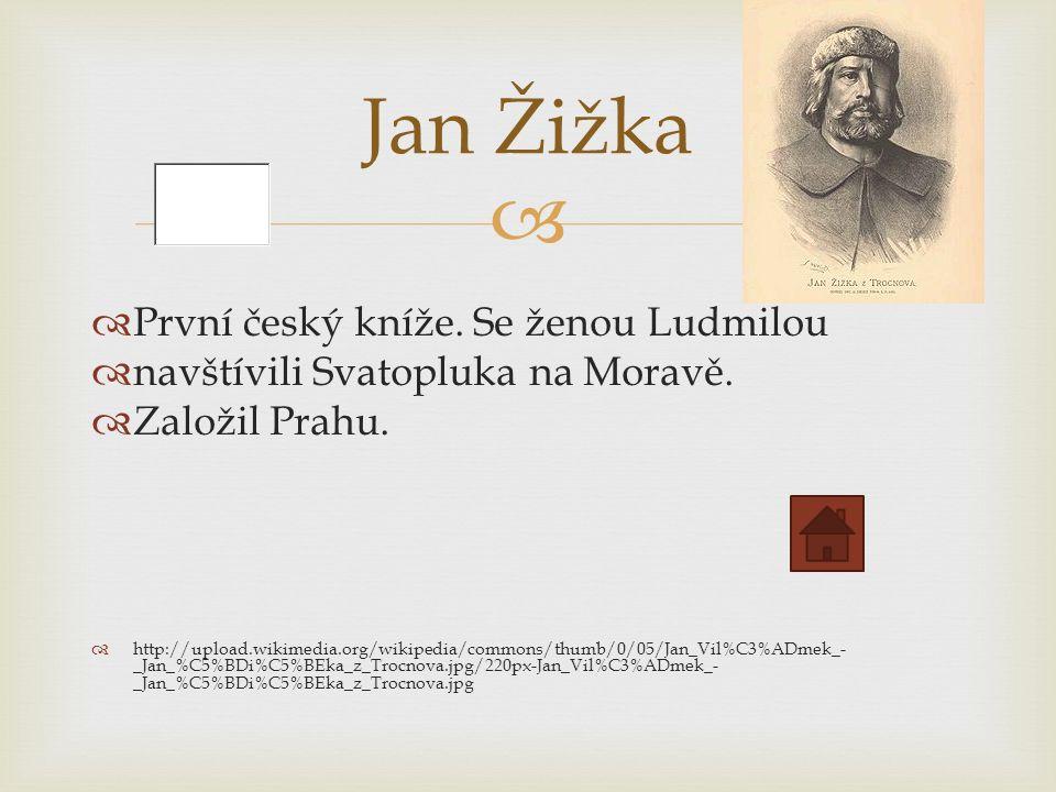  První český kníže. Se ženou Ludmilou  navštívili Svatopluka na Moravě.