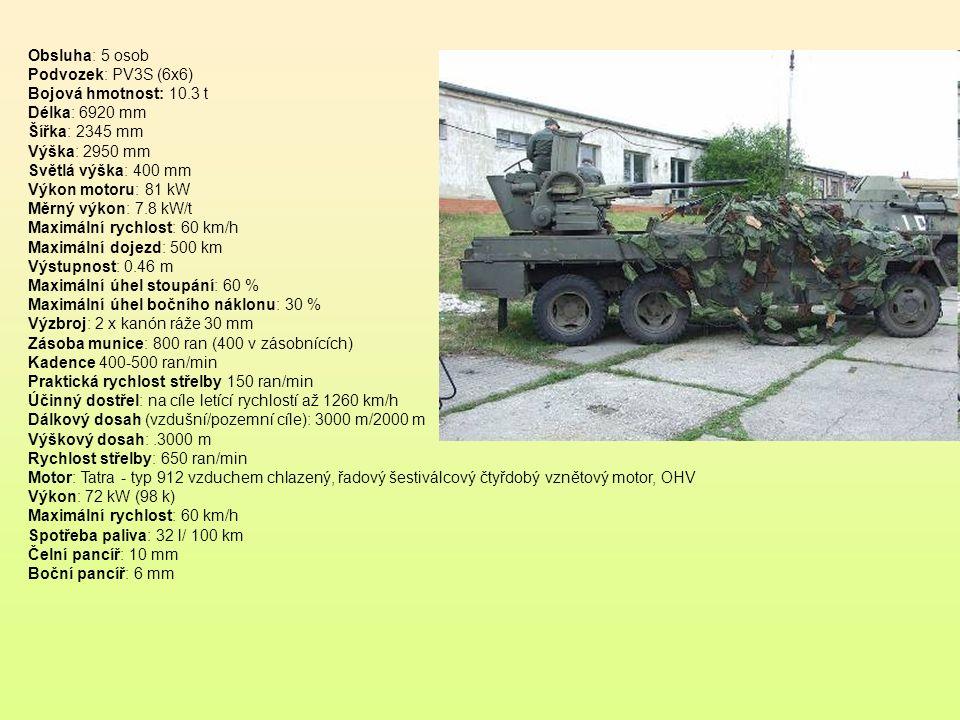 Byl vyráběn v letech 1970 - 1978 v n.p. Škoda Plzeň (závod Elektrické lokomotivy).