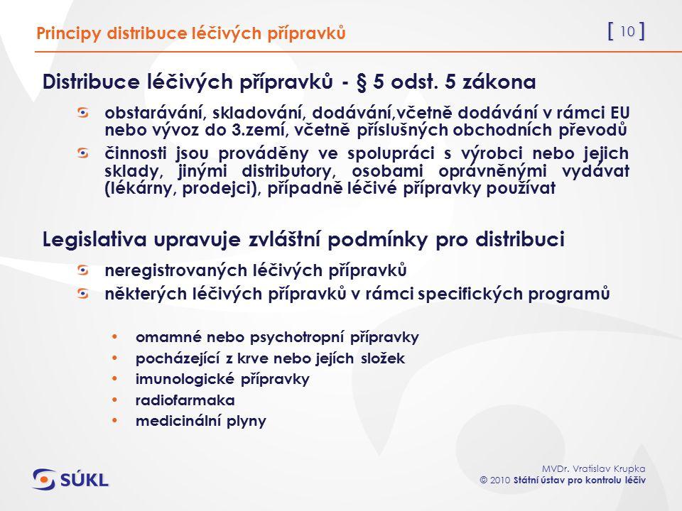 [ 10 ] MVDr. Vratislav Krupka © 2010 Státní ústav pro kontrolu léčiv Distribuce léčivých přípravků - § 5 odst. 5 zákona obstarávání, skladování, dodáv