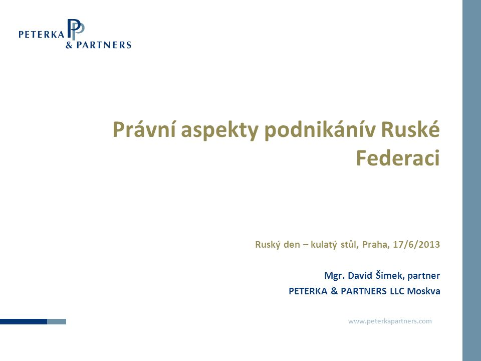 www.peterkapartners.com Právní aspekty podnikánív Ruské Federaci Ruský den – kulatý stůl, Praha, 17/6/2013 Mgr.