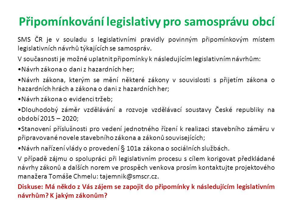 Připomínkování legislativy pro samosprávu obcí SMS ČR je v souladu s legislativními pravidly povinným připomínkovým místem legislativních návrhů týkajících se samospráv.