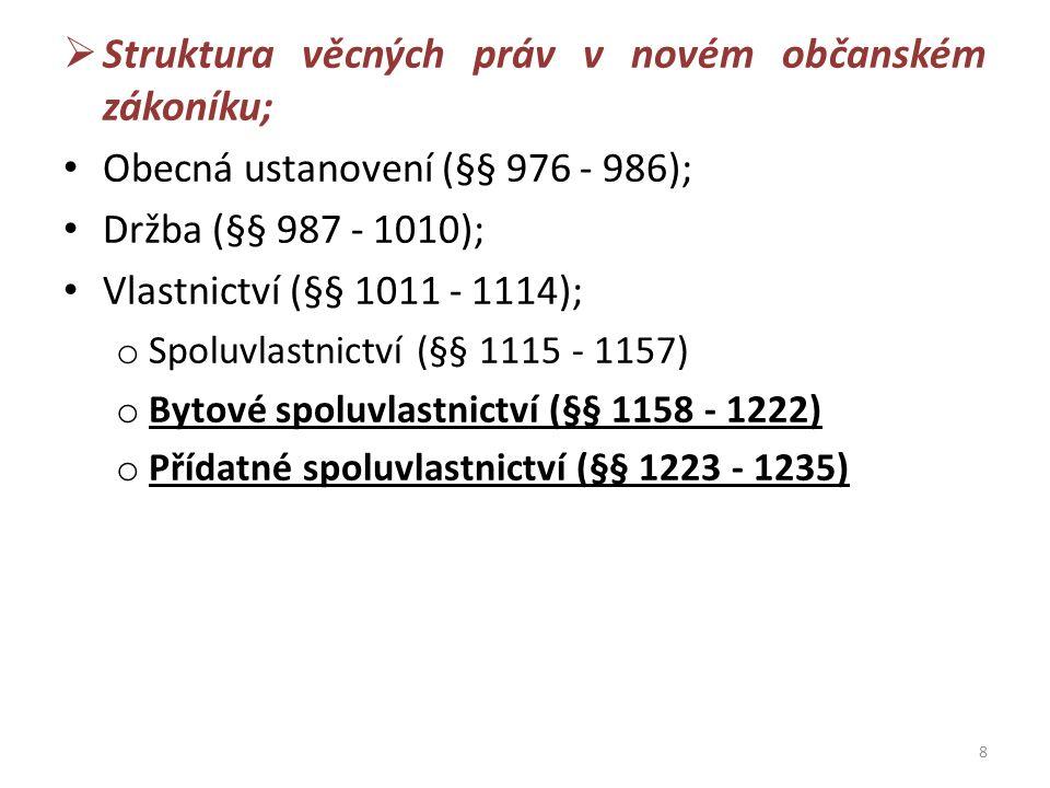 stanovy vyžadují formu veřejné listiny dle § 567 a n.