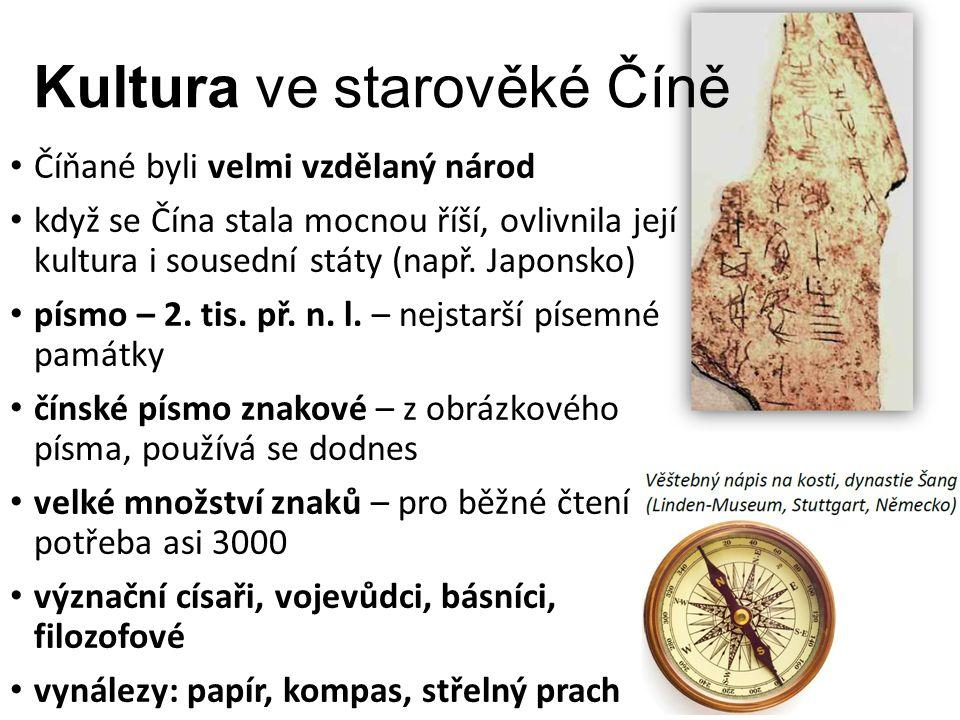 Porcelán druh keramiky vyráběné ze zvlášť jemné hlíny, kaolinu porcelánové nádoby patřily v Evropě mezi luxusní dovozové výrobky, proto se Evropané snažili tuto techniku ovládnout