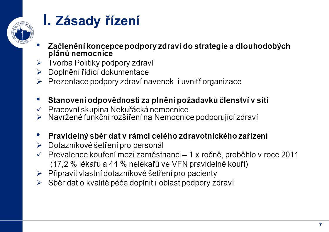 7 I. Zásady řízení Začlenění koncepce podpory zdraví do strategie a dlouhodobých plánů nemocnice  Tvorba Politiky podpory zdraví  Doplnění řídící do