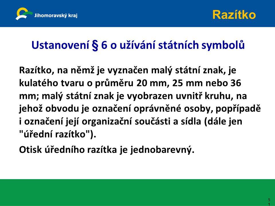 Ustanovení § 6 o užívání státních symbolů Razítko, na němž je vyznačen malý státní znak, je kulatého tvaru o průměru 20 mm, 25 mm nebo 36 mm; malý stá