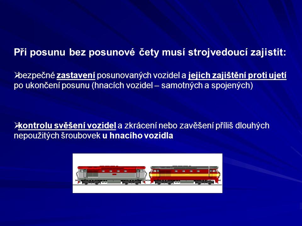 Při posunu bez posunové čety musí strojvedoucí zajistit:  bezpečné zastavení posunovaných vozidel a jejich zajištění proti ujetí po ukončení posunu (