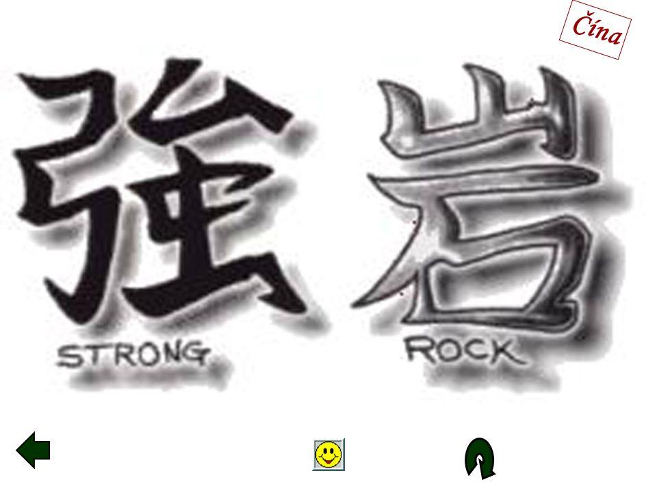 MEZOPOTÁMIE Sumersko-babylonské písmo, Akkadové, Asyřané Sumersko-babylonské písmo, Akkadové, Asyřané Sumersko-babylonské písmo, Akkadové, Asyřané literatura v Mezopotámii literatura v Mezopotámii literatura v Mezopotámii Sumerština (obrázky) Sumerština (obrázky)Sumerština (obrázky)Sumerština (obrázky) Číselný systém Číselný systémČíselný systémČíselný systém Mezopotámie
