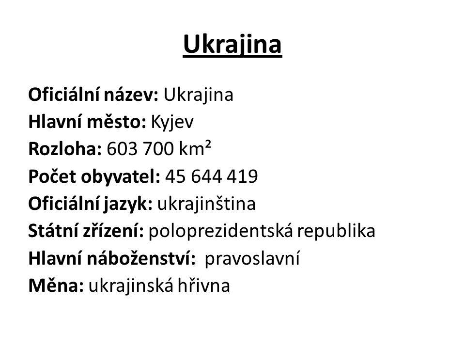 Ukrajina Oficiální název: Ukrajina Hlavní město: Kyjev Rozloha: 603 700 km² Počet obyvatel: 45 644 419 Oficiální jazyk: ukrajinština Státní zřízení: poloprezidentská republika Hlavní náboženství: pravoslavní Měna: ukrajinská hřivna