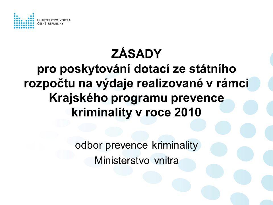 OPK MV 2009Radek Jiránek12 Postup poskytnutí dotace NEINVESTICE OPK MV vydává dle § 14 zákona č.