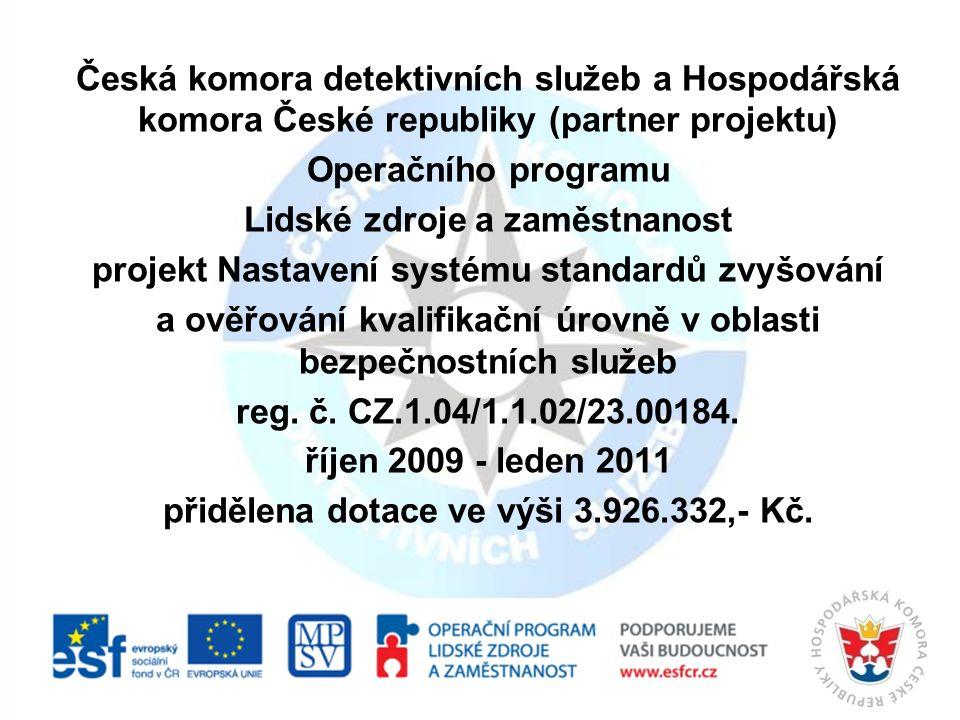 Česká komora detektivních služeb a Hospodářská komora České republiky (partner projektu) Operačního programu Lidské zdroje a zaměstnanost projekt Nastavení systému standardů zvyšování a ověřování kvalifikační úrovně v oblasti bezpečnostních služeb reg.