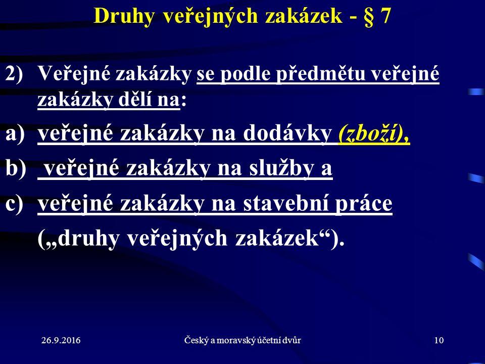 26.9.2016Český a moravský účetní dvůr10 Druhy veřejných zakázek - § 7 2)Veřejné zakázky se podle předmětu veřejné zakázky dělí na: a)veřejné zakázky n