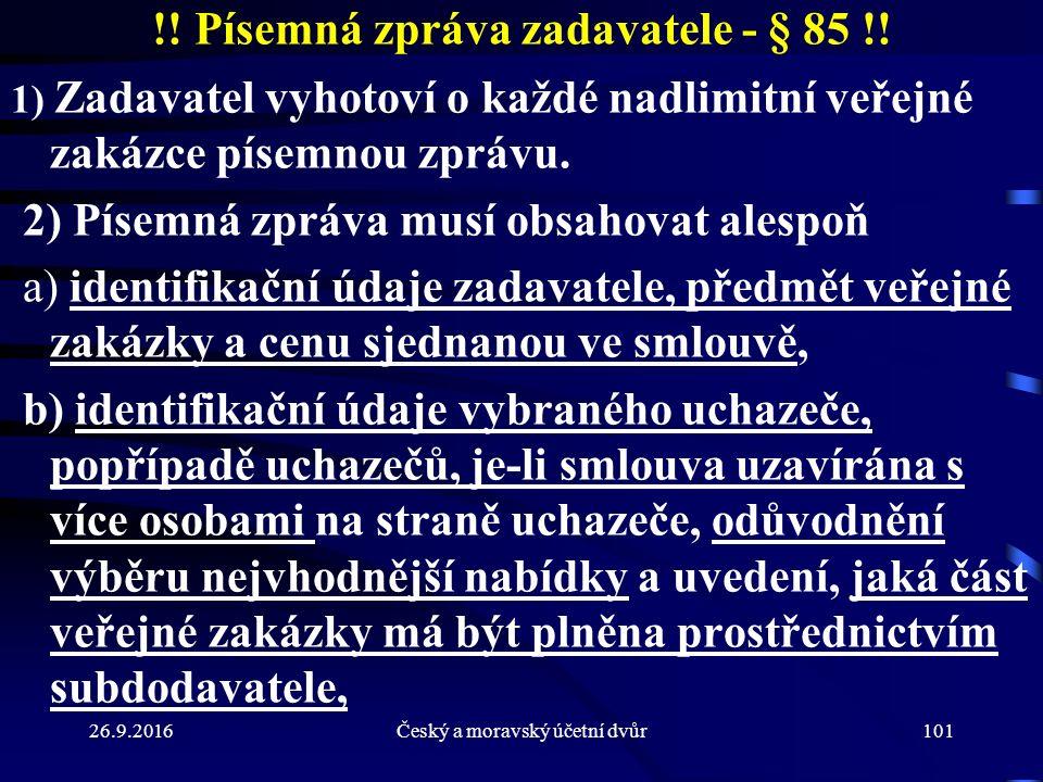 26.9.2016Český a moravský účetní dvůr101 !! Písemná zpráva zadavatele - § 85 !! 1) Zadavatel vyhotoví o každé nadlimitní veřejné zakázce písemnou zprá