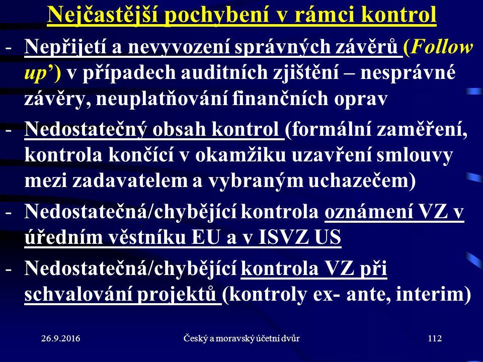 26.9.2016Český a moravský účetní dvůr112 Nejčastější pochybení v rámci kontrol -Nepřijetí a nevyvození správných závěrů (Follow up') v případech auditních zjištění – nesprávné závěry, neuplatňování finančních oprav -Nedostatečný obsah kontrol (formální zaměření, kontrola končící v okamžiku uzavření smlouvy mezi zadavatelem a vybraným uchazečem) -Nedostatečná/chybějící kontrola oznámení VZ v úředním věstníku EU a v ISVZ US -Nedostatečná/chybějící kontrola VZ při schvalování projektů (kontroly ex- ante, interim)