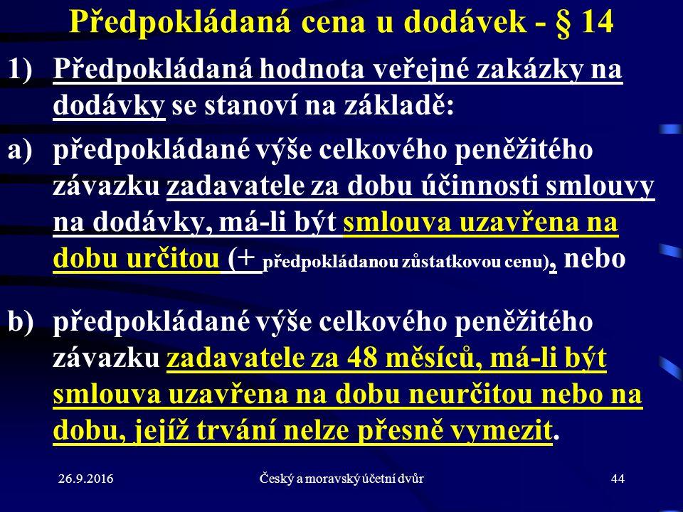26.9.2016Český a moravský účetní dvůr44 Předpokládaná cena u dodávek - § 14 1)Předpokládaná hodnota veřejné zakázky na dodávky se stanoví na základě: