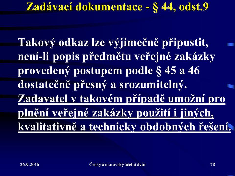 26.9.2016Český a moravský účetní dvůr78 Zadávací dokumentace - § 44, odst.9 Takový odkaz lze výjimečně připustit, není-li popis předmětu veřejné zakáz