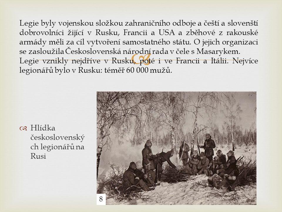   Hlídka československý ch legionářů na Rusi Legie byly vojenskou složkou zahraničního odboje a čeští a slovenští dobrovolníci žijící v Rusku, Francii a USA a zběhové z rakouské armády měli za cíl vytvoření samostatného státu.
