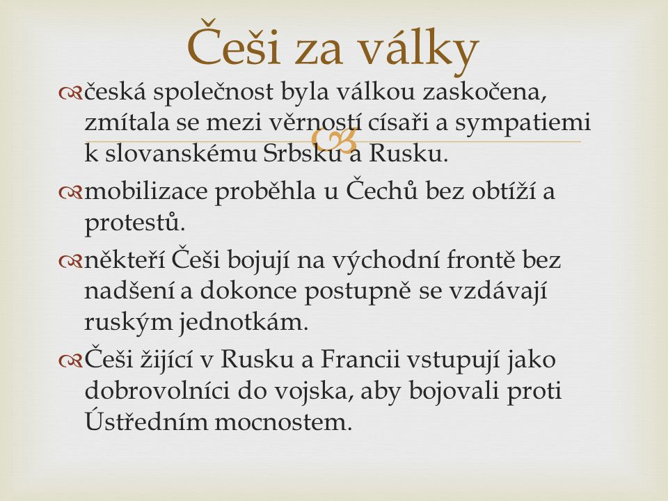  Československé legie v Rusku  Nejdříve bojovali v ruské armádě proti Němcům a Rakušanům (Česká družina)a navzdory malému počtu si získali výbornou pověst díky kázni a odvaze.