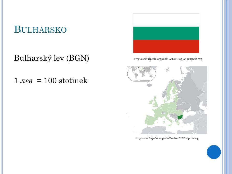 U KRAJINA Ukrajinská hřivna (UAH) 1 = 100 kopijek http://cs.wikipedia.org/wiki/Soubor:Flag_of_Ukraine.svg http://cs.wikipedia.org/wiki/Soubor:Europe_l
